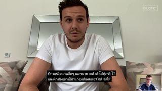 Thai Sub 270420_DannyWard_Interview