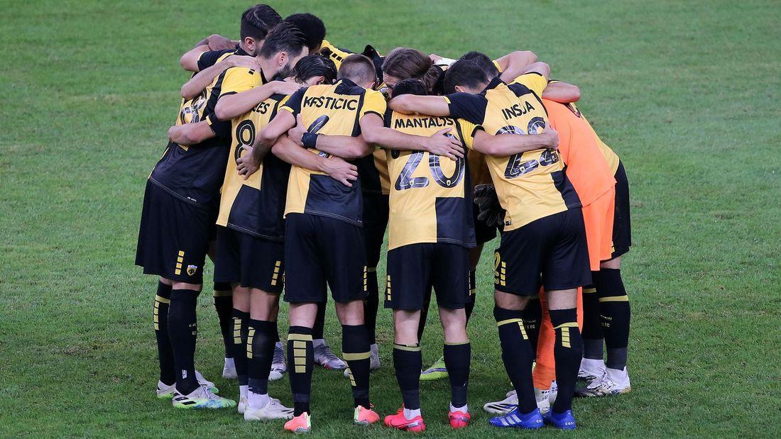 The Lowdown: City's Latest European Opponents, AEK Athens